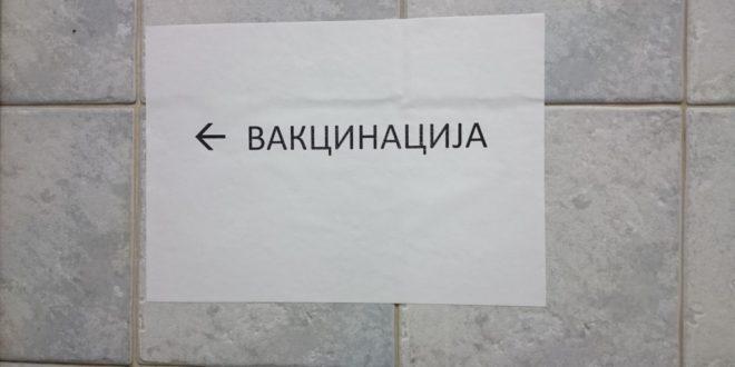 Валентин Катасонов: Вакцина за изабране и вакцина за марву