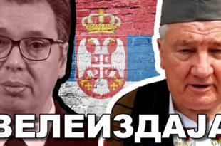 Миладин Шеварлић: Вучићев сако скупљи од Kосова! (видео)