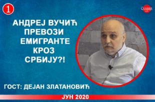 ИНТЕРВЈУ: Дејан Златановић - Андреј Вучић превози емигранте кроз Србију?! (видео)