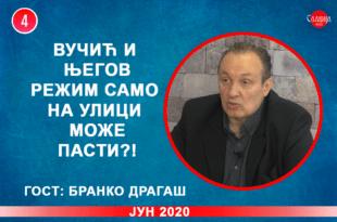 ИНТЕРВЈУ: Бранко Драгаш - Вучић и његов режим само на улици може пасти! (видео)
