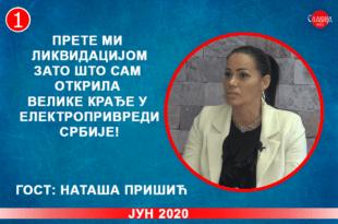 ИНТЕРВЈУ: Наташа Пришић - Прете ми ликвидацијом зато што сам открила највеће крађе у ЕПС-у! (видео)