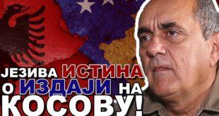 Језива истина о издаји на Косову 1999. - Челнике српских служби су плаћали шиптари (ВИДЕО)