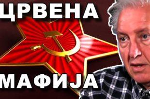 Марко Лопушина: Kако је српска полиција створила Албанску мафију? (видео)
