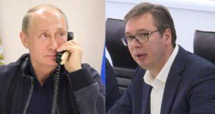 Путин: Ниједна одлука о Косову и Метохији не може бити донета без Савета безбедности
