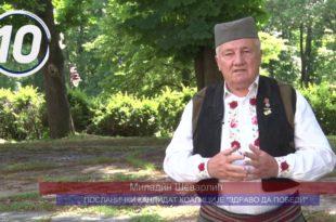 Шеварлић: Српској дијаспори омогућити економске повластице и активно бирачко право (видео)