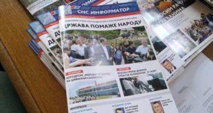 Нове поделе међу функционерима и активистима СНС у Kрагујевцу