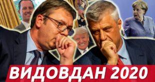 ВИДОВДАН 2020 - Дани истине за Србију (видео)