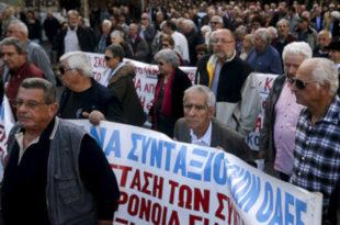 Врховни управни суд Грчке обавезао државу да пензионерима врати узето од 2010. до 2018.