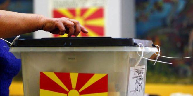 Резултати ванредних парламентарних избора у Македонији