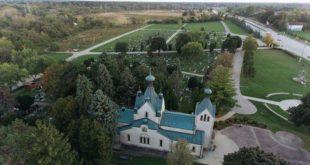 У манастиру недалеко од Чикага почивају мошти чак три српска светитеља (фото, видео)