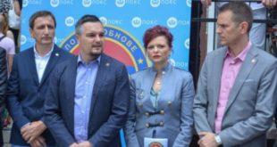 ЈУЛ Андреја Вучића ипак испод цензуса и после поновљених избора