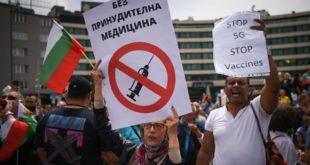 Десети дан заредом: Протести широм Бугарске, народ тражи оставку Владе (видео)
