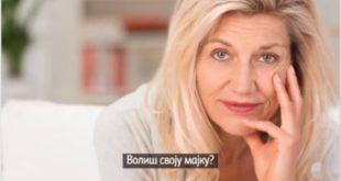 Зашто влада Србије шаље сатанистичке поруке јавности? (видео)