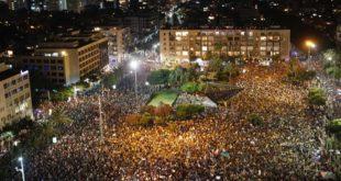 У Јерусалиму демонстранти траже оставку премијера Нетанијахуа