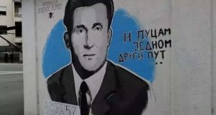 ПОЧАСТ ЗА БЛАГОЈА ЈОВОВИЋА: Пуцао у Павелића, добија улицу у Београду