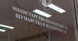 """Протест синдиката """"Слога"""" испред Министарства пољопривреде Србије"""
