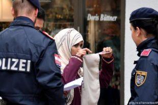 Аустрија покреће програм надзора над муслиманима