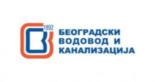 Београдски водовод апеловао на грађане да рационално користе воду
