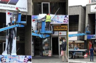 СУМРАК ПРАВОСУЂА У СРБИЈИ: Ужичани осуђени јер су јајима гађали Вучићев постер!