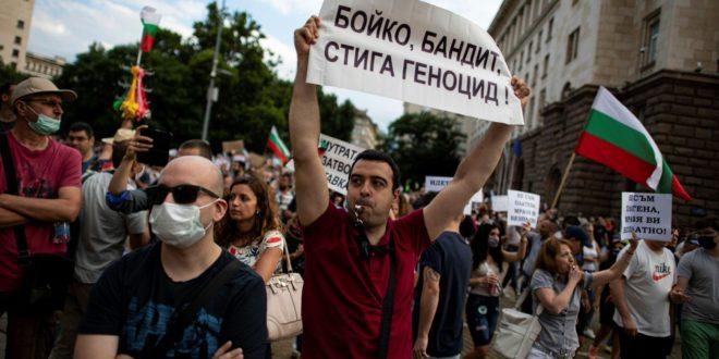 """Како је Бугарска стекла титулу """"европске мафија државе"""""""
