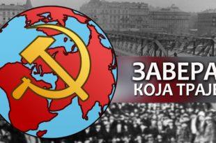 Глобалистичка завера против Срба - Дрезденски конгрес (видео)