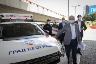 """Скандал с народним парама: """"Око соколово"""" на половним возилима ГИМ-а!?"""