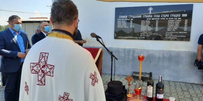 Комеморацијом у Старом Грацку код Липљана, обележена годишњица злочина и убиства 14 српских жетелаца 1999.