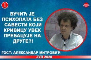 ИНТЕРВЈУ: Александар Митровић - Вучић је психопата без савести коме су увек други криви?! (видео)