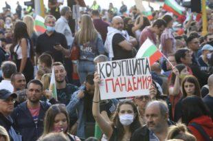 Бугарска влада подноси оставку због протеста?! (видео)