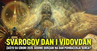 СВАРОГОВ ДАН И ВИДОВДАН: Зашто су избори ове године одржани на дан помрачења сунца? (видео)