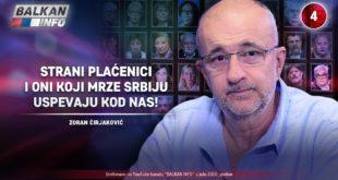 ИНТЕРВЈУ: Зоран Ћирјаковић - Страни плаћеници и они који мрзе Србију успевају код нас! (видео)