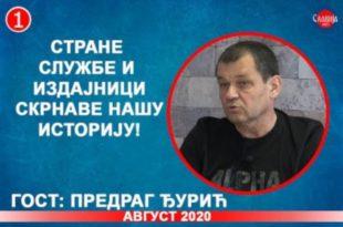 ИНТЕРВЈУ: Предраг Ђурић - Стране службе и издајници скрнаве нашу историју! (видео)