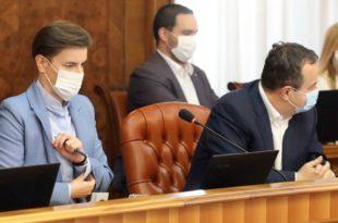Влада Србије формирала радну групу за унапређење положаја Рома