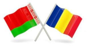 Скандал у Румунији – због издвајања новца за дестабилизацију друге државе (Белорусије)