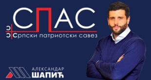"""Како вас је овај """"патриотски"""" будак и лажни опозиционар Шапић навукао да гласате за Вучића, сада ће да вам води културу!"""
