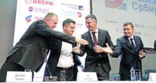 РАСПАО СЕ САВЕЗ ЗА СРБИЈУ: Бошко напустио Ђиласа због Косова