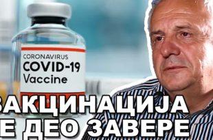 Слободан Рељић: Цовид 19 је специјална операција против човечанства! (видео)