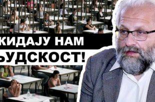 Владимир Димитријевић: Да ли нас пандемија отуђује од Бога и људи? (видео)