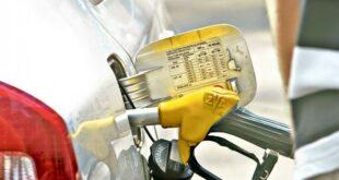 Србија: Поново поскупело гориво