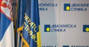 Демократска странка искључила Милојичића, Божовића, Милосављевића и Лечића из чланства