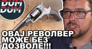 Постоји ватрено оружје за чију куповину у Србији вам не треба дозвола полиције (видео)