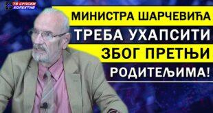 """Никола Алексић: """"Министар Шарчевић под хитно мора одговарати због претњи родитељима""""! (видео)"""