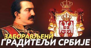 Обреновићи – Заборављени градитељи Србије (видео)