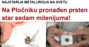 Скривена историја Србије – Плочник – Најстарија металургија у Европи (видео)