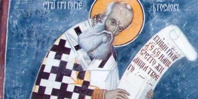 Свети Григорије Богослов – Епископима