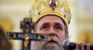 Епископ Јоаникије постављен за администратора Митрополије црногорско-приморске