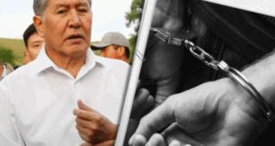 Киргизија: Ухапшен бивши председник Атамбајев