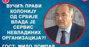 Милан Ломпар: Вучић намеће колонијални однос, нова Влада је сервис НВО које се финансирају из иностранства (видео)