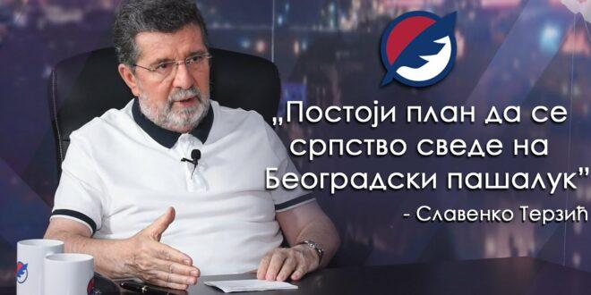 Славенко Терзић: Постоји план да се српски простор сведе на Београдски пашалук (видео)