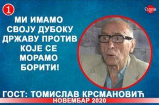 ИНТЕРВЈУ: Томислав Kрсмановић - Дубока држава постоји и код нас, ево како влада! (видео)